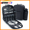 2015New picnic backpack backpack cooler bag picnic bag for 4 persons