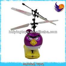 Hot sales rc flying toy plane for baby