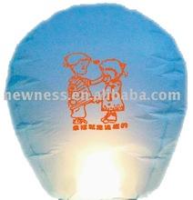 fashion wishing lantern