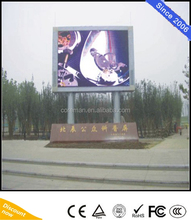 full sexy video 1080p full hd LVP P10 Outdoor Led Digital Sign Board / outside p8 p10 full color led screen module