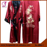 2002 Chinese Dragon Women Silk Embroidered robes Night Suit