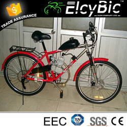 2015 Chinese gas powered super pocket bike for sale cheap (E-GS203 )