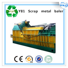 Y81F-1600 automatic baler machine hydraulic ferrous metal press machine(High Quality)
