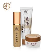LAOZHONGYI Chinese medicine formula Blackhead Remover Acne Treatment Pigmentation Corrector Acne cream face care face cream