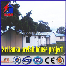 2015 newest prefabricated house for sale
