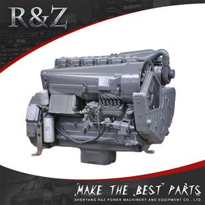 Haute qualité raisonnable prix vaut la peine d'acheter rotary engine