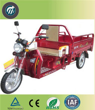 2015 best new electric tricycle, battery auto rickshaw for sale