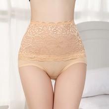 New transparent lace sexy see through women underwear high waist indian women wearing underwear cotton clothes pictures