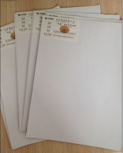 200Gsm Duplex Board Paper With Grey Back Grade AAA