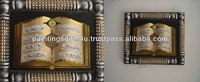 Islamic Wall Decoration Item with Frame ( Ayat ul Kursi )