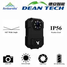 Portable Body Worn Camera Cam Digital Video Recorder for Police and Law Enforcement