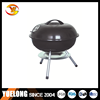 14' Kettle three legs BBQ Grill, Balcony Charcoal Barbeque