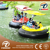 Color customized inflatable water park kids and adults electric bumper boat for sale