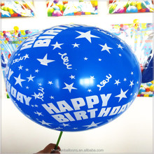 fashionable printed latex balloons & five sides colorful round latex balloons