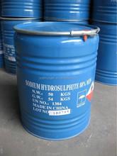 textile raw chemical sodium hyposulfite 88%/sodium hydrosulfite 85%