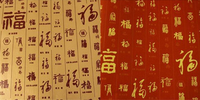 chinese character wallpaper wholesale gold embossed wallpaper uk