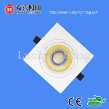 luminous 630-700Lm 7w led square downlight
