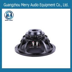 Outdoor Sound System, Line Array Speaker System MR12N420S