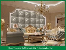 3d textured wall panels 3d wall deco panels 3d embossed wall panel