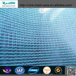 HDPE Garden Green Sun Shade Net / Netting / Cloth for Greenhouse / vegetable nursery / Carport / Swimming pool from ANPING