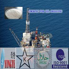 Petroleum&food additive CMC POWDER