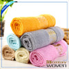 /product-gs/high-quality-eco-friendly-bamboo-towel-set-for-sale-60288781979.html