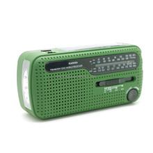 Solar Crank Dynamo Flashlight USB Charger AM/FM/SW Portable Outdoor Radio
