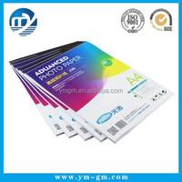 High quality A4 printing bulk photo paper