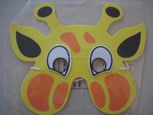 2014 eva rubber animal mask for kid/custom eva mask/eva foam mask child