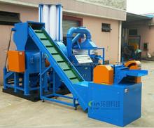 Scrap Wire&Cable Copper Recycling Plant/Copper cable recycling/Waste wire recycling
