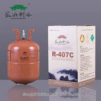 Non-refillable cylinder 25lb/11.3kg refrigerant gas R407c