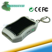 Keychain Portable Solar Cell Phone Charger