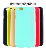 ultra slim Matte TPU Mobile Phone Case for iPhone 6,for iphone 6 matte TPU case