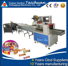 Pillow Type Full Automatic Horizontal Packing Machine (upgraded Version)