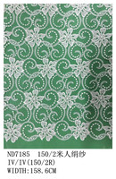 2015 hot selling embroidery wedding lace with cording cotton fabric