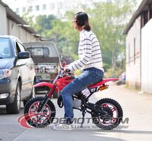 BSE dirt bike 50cc engine 2-stroke air cooled