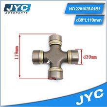 Best quality volvo chassis parts steel structure joints