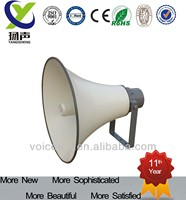 RAH-1850T 18 inch big universal speaker 50 watt CE IP65