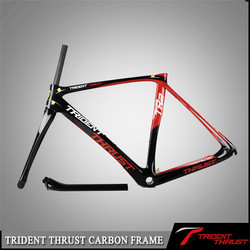 OEM brand frame RF01-08 available colors Thrust supplier for Team/Shop used carbon frame racing bike carbon road bike complete