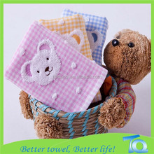 60x30cm 100% Cotton Untwisted Yarn Embroidery Grid Children Towel