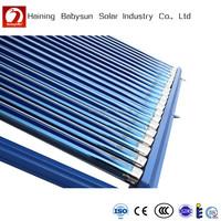Three layer coating 70mm solar glass vacuum tube