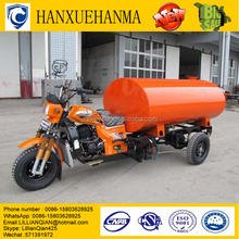 China manufacturers water tank motor tricycle/ 150cc moto triciclos