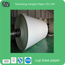 80g High-White Woodfree Offset Paper