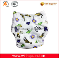 New Baby Products Printed Cloth Diapers, Alibaba China Supplier China Baby Cloth Diaper