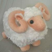 Cute Soft Plush Lamb Toy