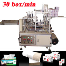 PLC Control 30 Box Per Minute Fully Automatic High Speed Facial Tissue Paper Box Sealing Machine