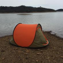 waterproof pu coated camping tent outdoor tents for camping