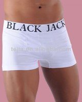 Most Comfortable Seamless Boxer Shorts