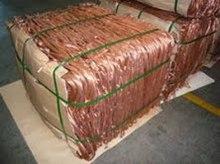 Used compressor copper scrap for sale fridge compressor prices