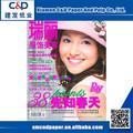 china fabricante venda quente couche papel fosco